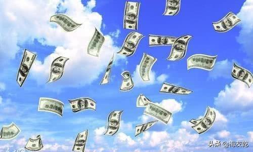 """美国为刺激经济放大招,""""直升机撒钱""""再度出现,我国咋没有呢?"""