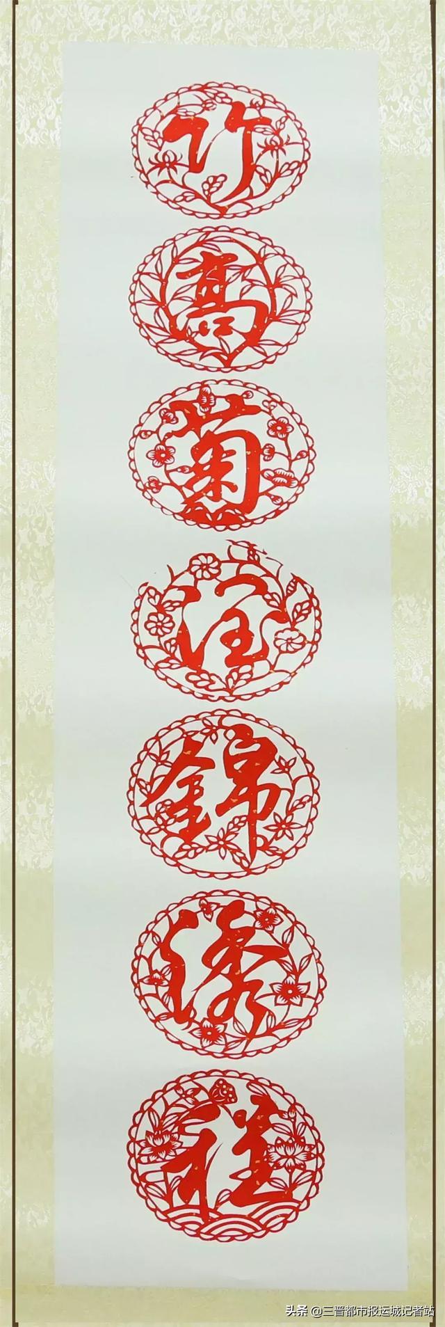 运城临猗:巧手奶奶—薛大芳